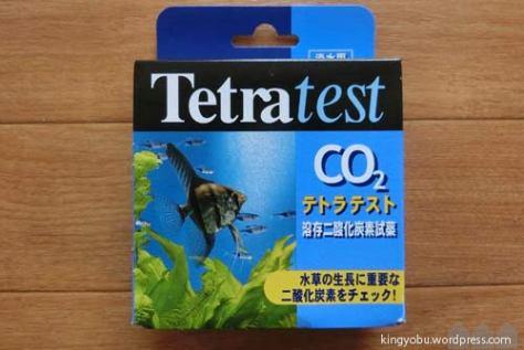 CO2_00